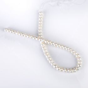 Nearly Round White Freshwater Pearl Beads Strand 9-10 mm for DIY Jewelry Making