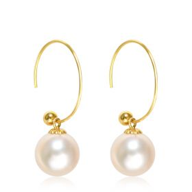 18K Gold Circle Wire Hoop Earrings with 7.5-8mm Saltwater Pearl for Women Girls